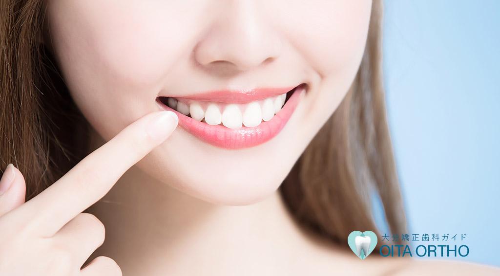 出っ歯の症状と治療方法