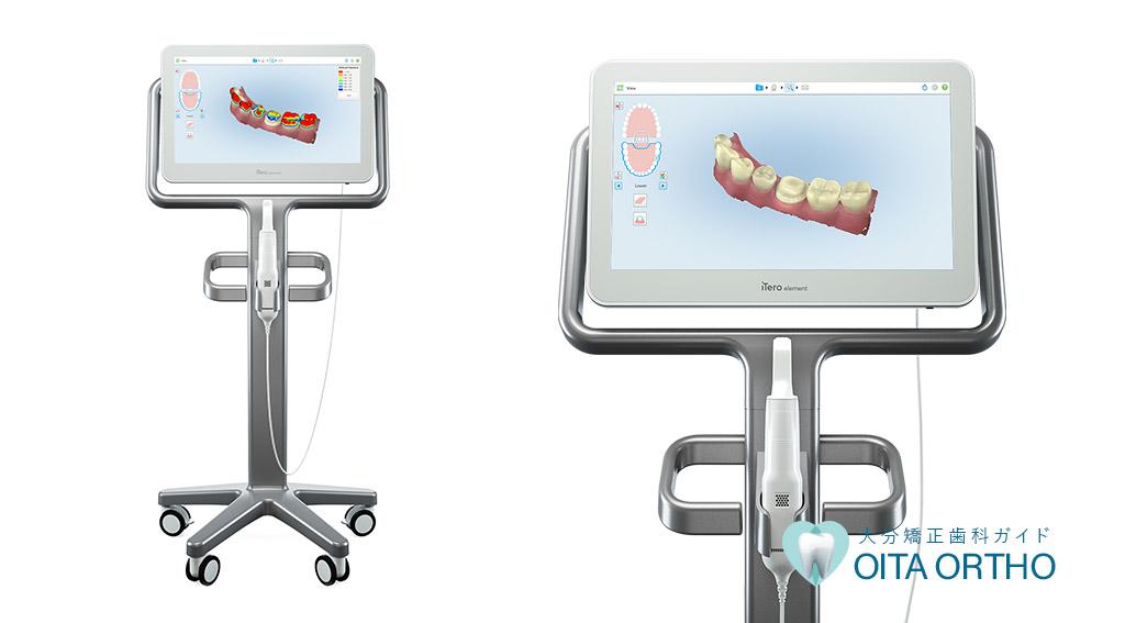 3D診断 iTero Element