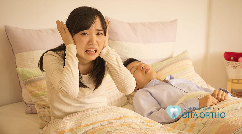 睡眠時の歯ぎしり