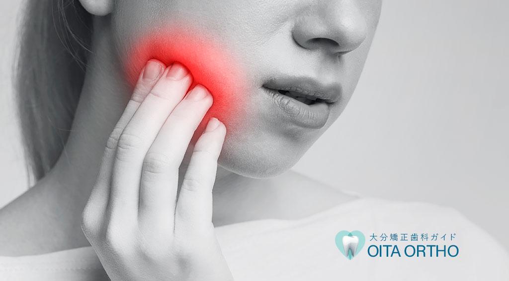 口の中の腫瘍