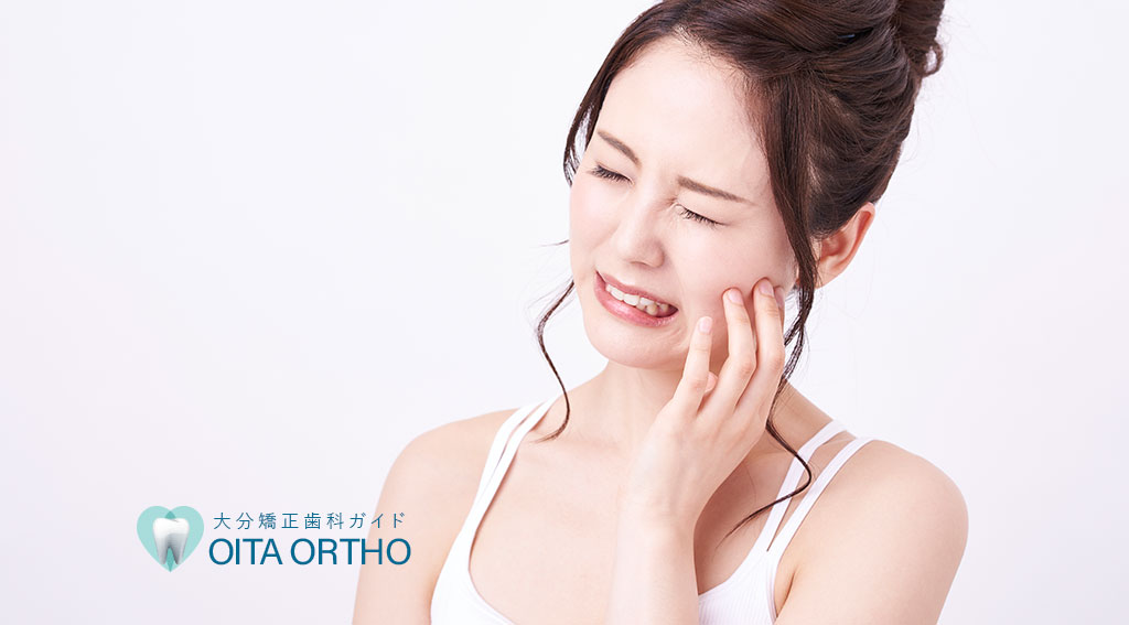 非歯原性歯痛