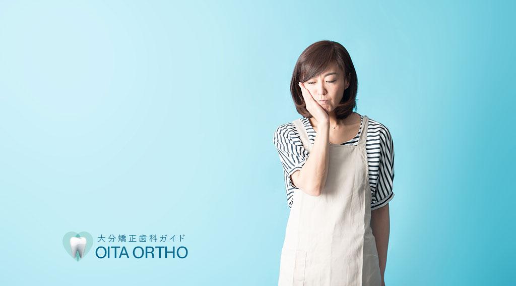 日本人の歯の寿命は最低