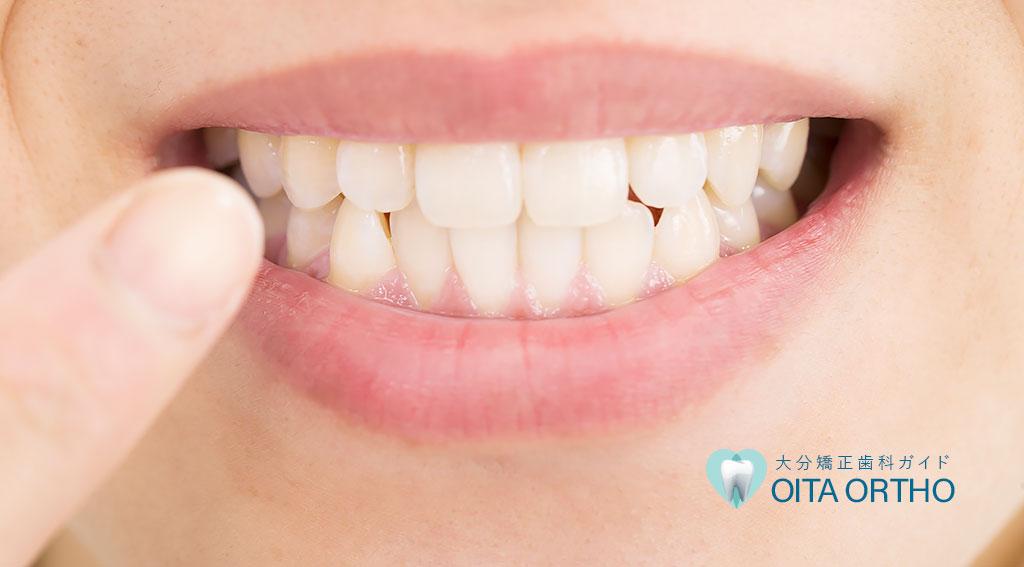 歯周組織再生医療