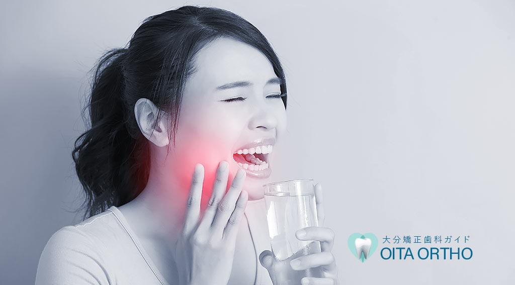 歯が溶ける